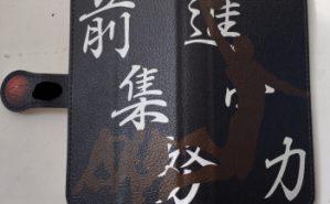 オリジナル手帳型スマホケース