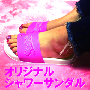 shower_sandal