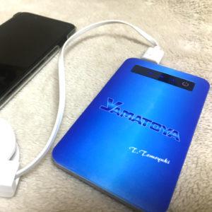 オリジナルモバイルバッテリー