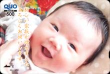出産記念クオカード(QUOカード)