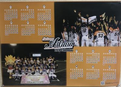 ar カレンダー