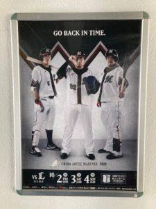 球場内ポスター